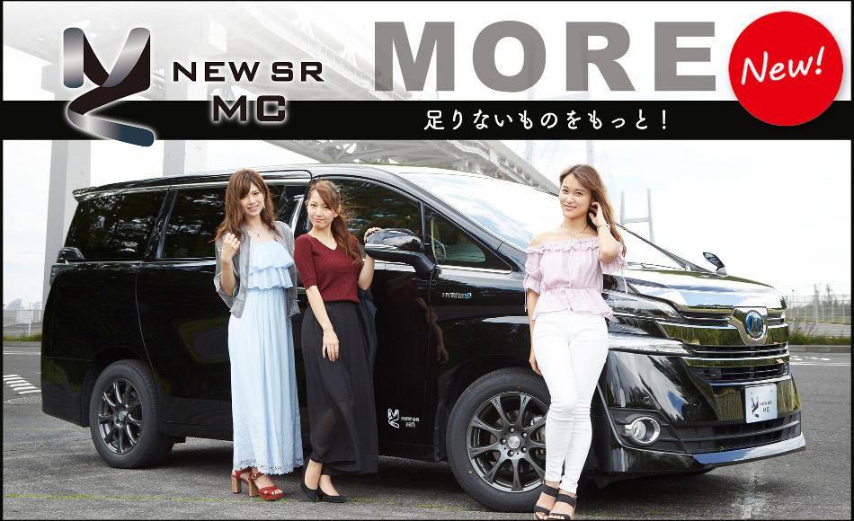 KYBから新ブランド「MOREシリーズ」登場!