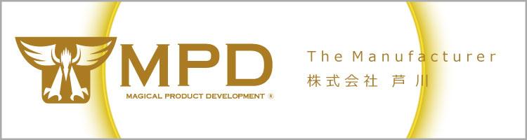 MPD 株式会社芦川(製造元)