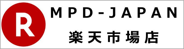 MPD-JAPAN 楽天市場店