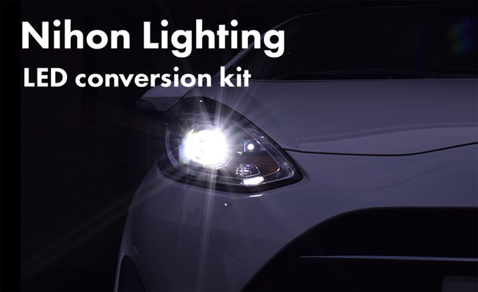 日本製LEDバルブ製造の日本ライティング