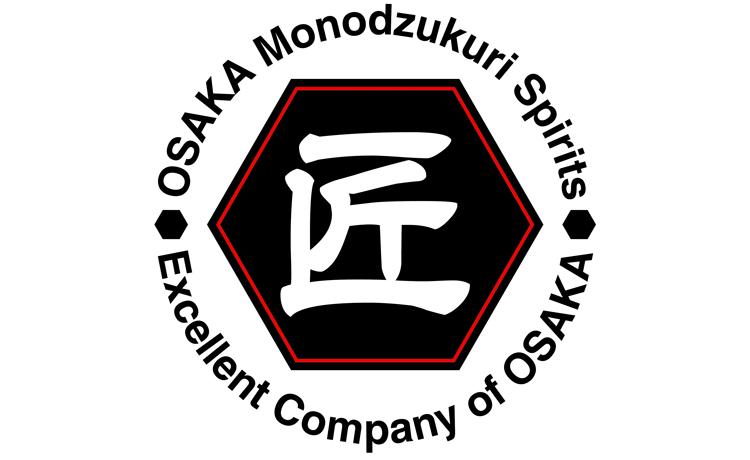 大阪ものづくり優良企業賞受賞