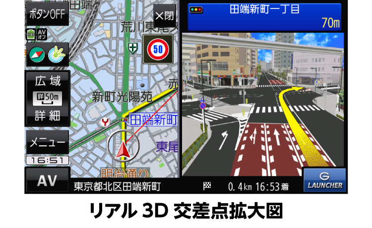 カラー舗装やドットレーンなど新しい路面表示も反映
