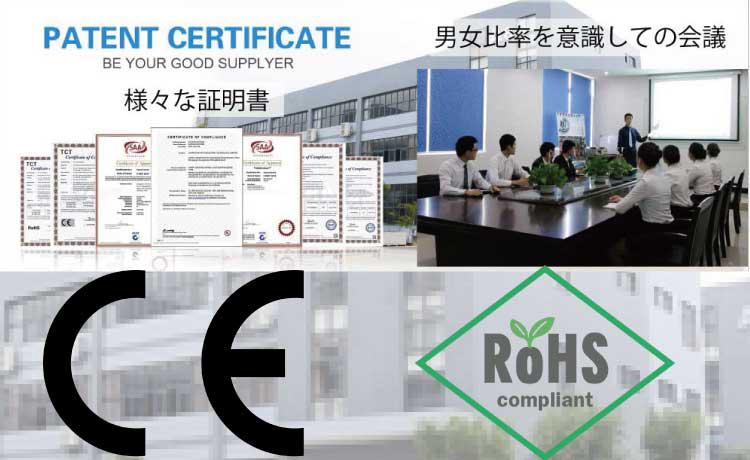 認証マーク CE ROHS 商品のクオリティを証明