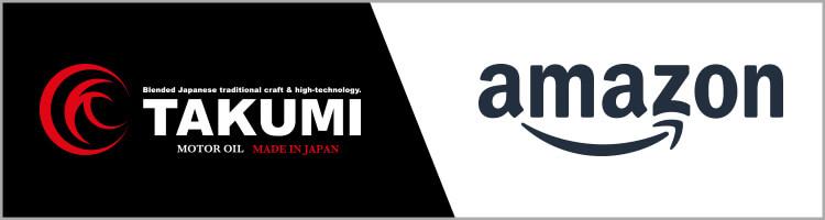 TAKUMIモーターオイルAmazon公式サイト