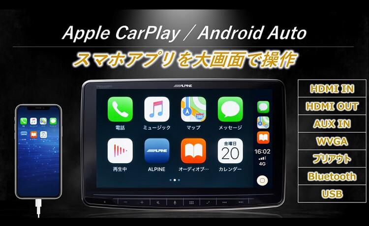 スマートフォンアプリ対応