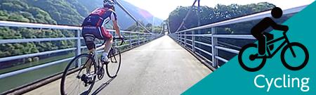 Cycling'