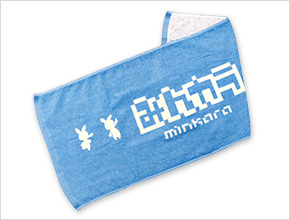 デカロゴタオル 【青】