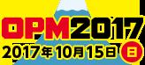 みんカラ OPM[オープンミーティング] 2017【10月15日(日)開催!】