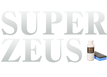 プレミアムガラスコーティング SUPER ZEUS モニタープレゼント