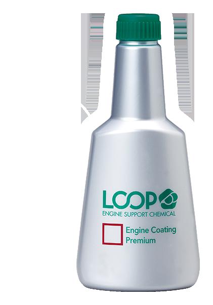 30名様に当たる! シュアラスター エンジンオイル添加剤「LOOP Engine Coating Premium」商品画像