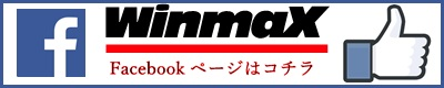 Winmax Facebook