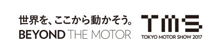 The 45th TOKYO MOTOR SHOW 2017