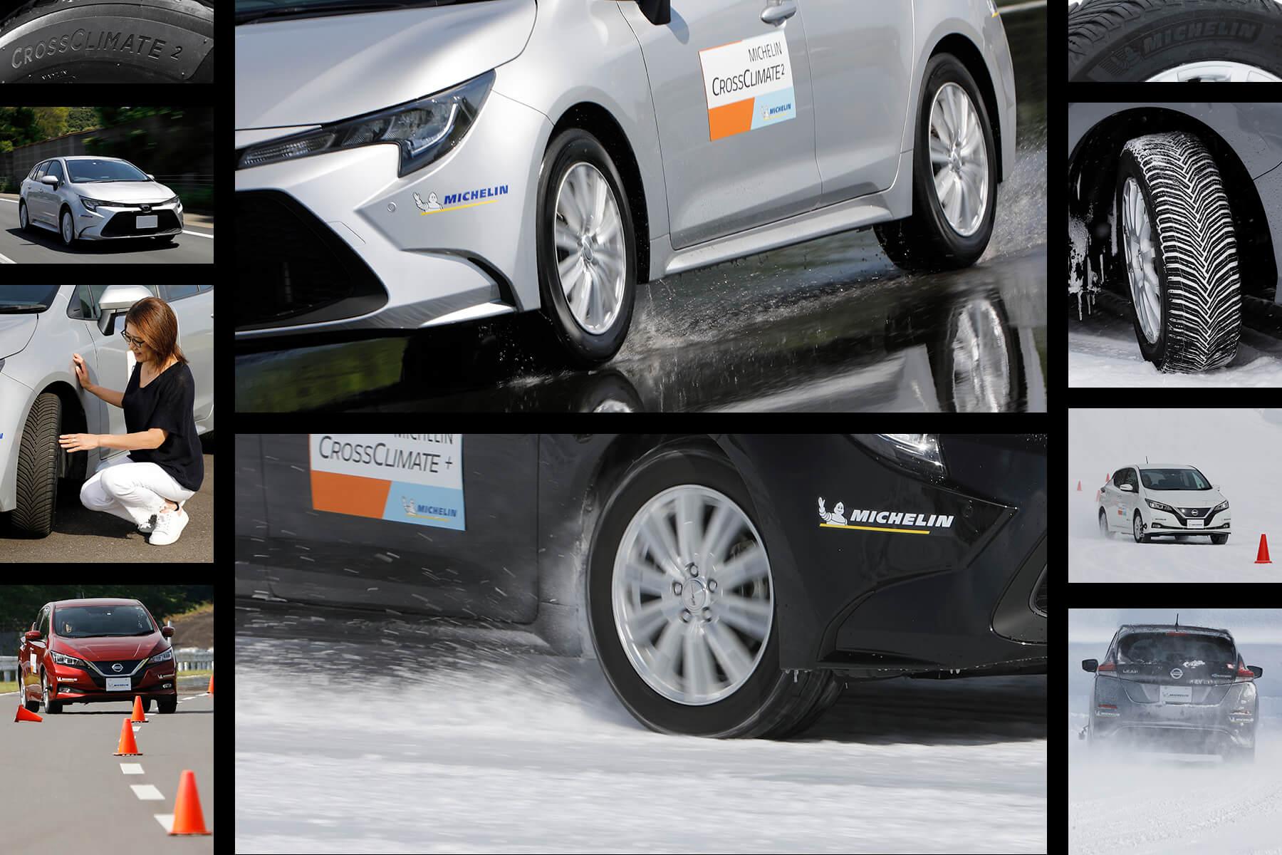 雪もウェットも更なる安心へ! ミシュランの新作「クロスクライメート 2」をあらゆる路面で徹底検証