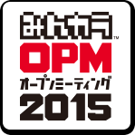OPM2015