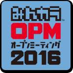 OPM2016