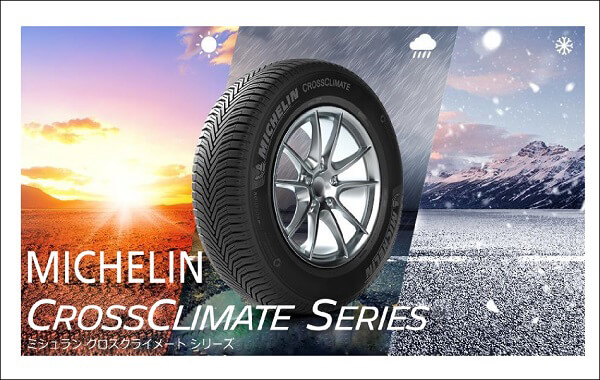 CROSSCLIMATE SERIES