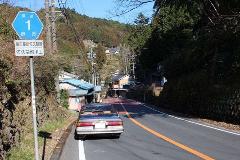 長野愛知静岡県道1号飯田富山佐...