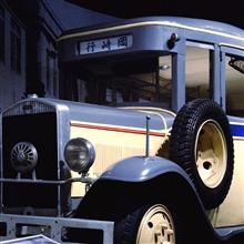 国鉄バス 第1号車(フロント)