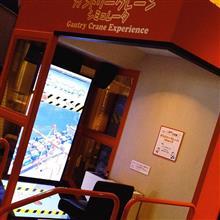 名古屋海洋博物館 カントリークレーン