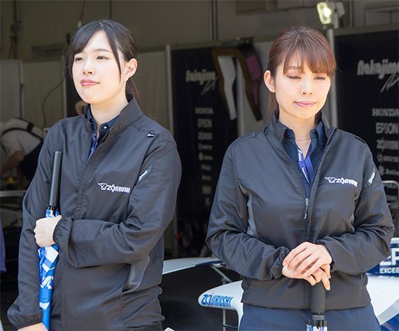 NAKAJIMA RACING(ナカジマレーシング) ZOJIRUSHI