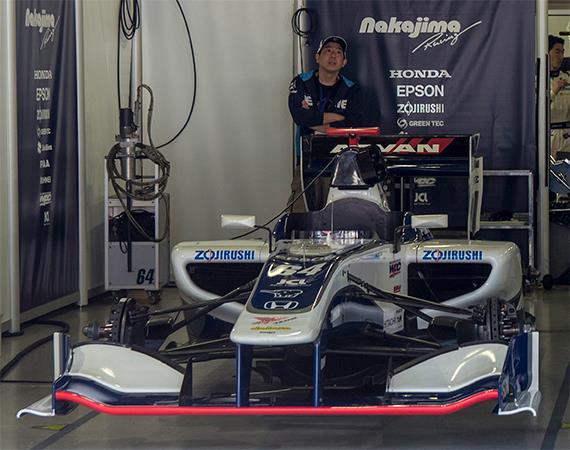 NAKAJIMA RACING(ナカジマレーシング)