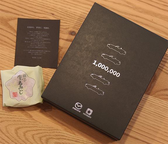 MAZDA+にしき堂コラボ商品 マツダロードスター生産100万台記念パッケージ もみじ詰め合わせ(生もみじ=もみじ饅頭)<br />