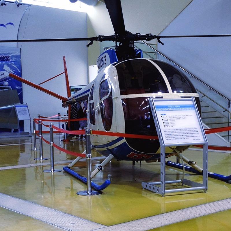航空館boon ヘリコプター「あさずる」川崎ヒューズ式369HS型
