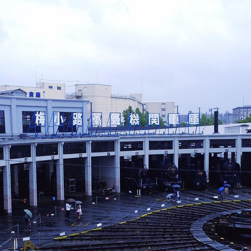 京都鉄道博物館 梅小路蒸気機関車庫 扇形車庫