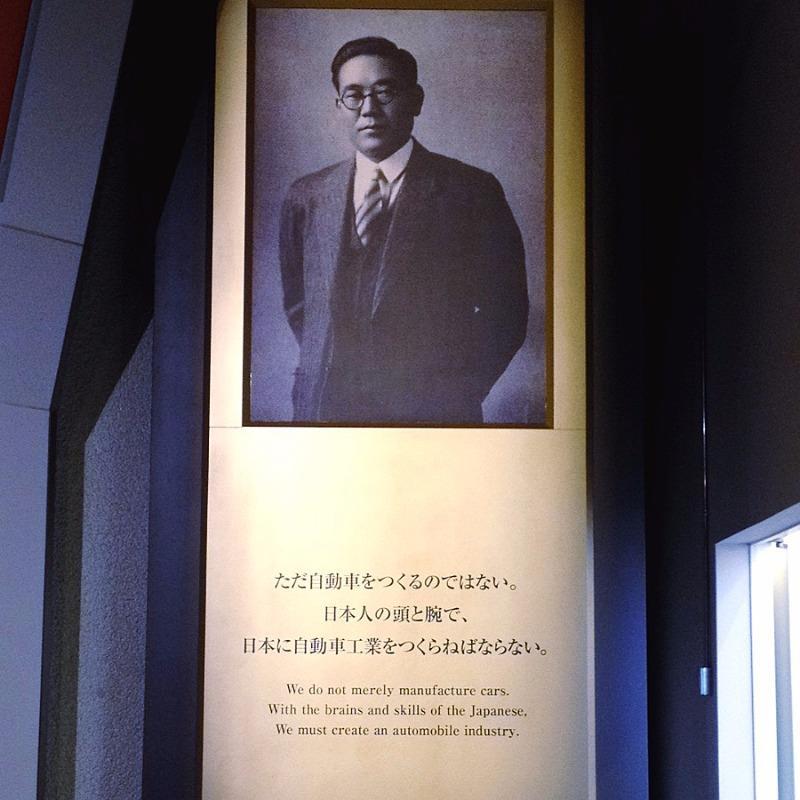 トヨタ鞍ヶ池記念館 豊田喜一郎