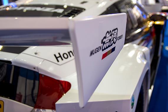 MUGEN Honda CR-Z GT300