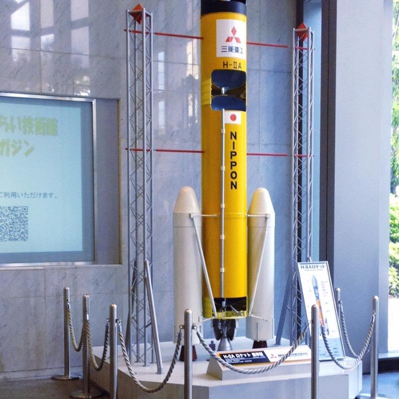 三菱みなとみらい技術館  H-IIAロケット