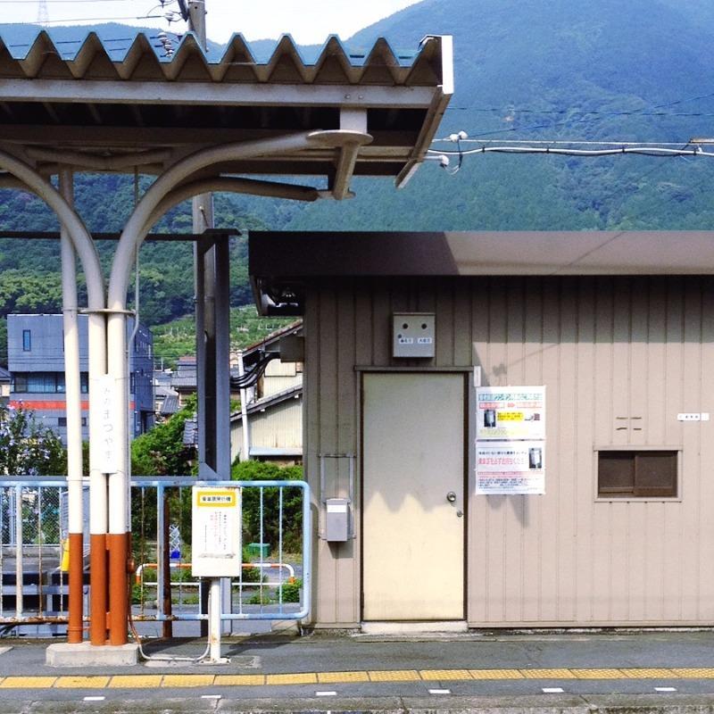 養老鉄道 美濃松山駅 乗車券発行機