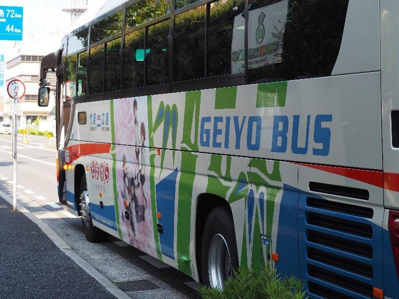 竹原 たまゆら 芸陽バス