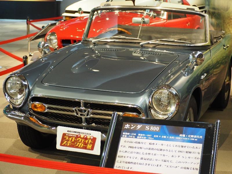 広島市交通科学館(ヌマジ交通ミュージアム)「トキメキのライトウェイトスポーツカー展」ホンダ S800