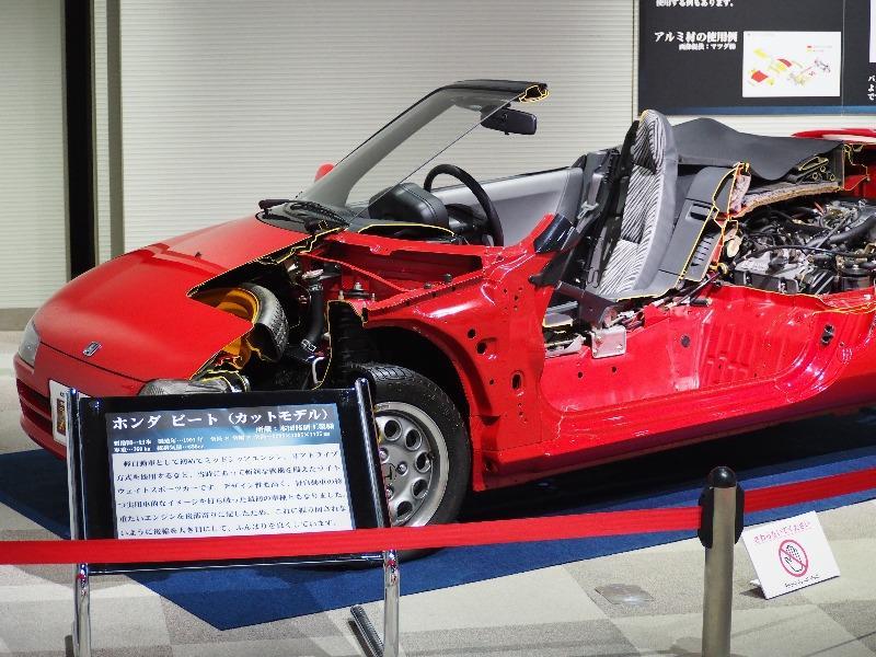 広島市交通科学館(ヌマジ交通ミュージアム)「トキメキのライトウェイトスポーツカー展」ホンダ ビート(カットモデル)