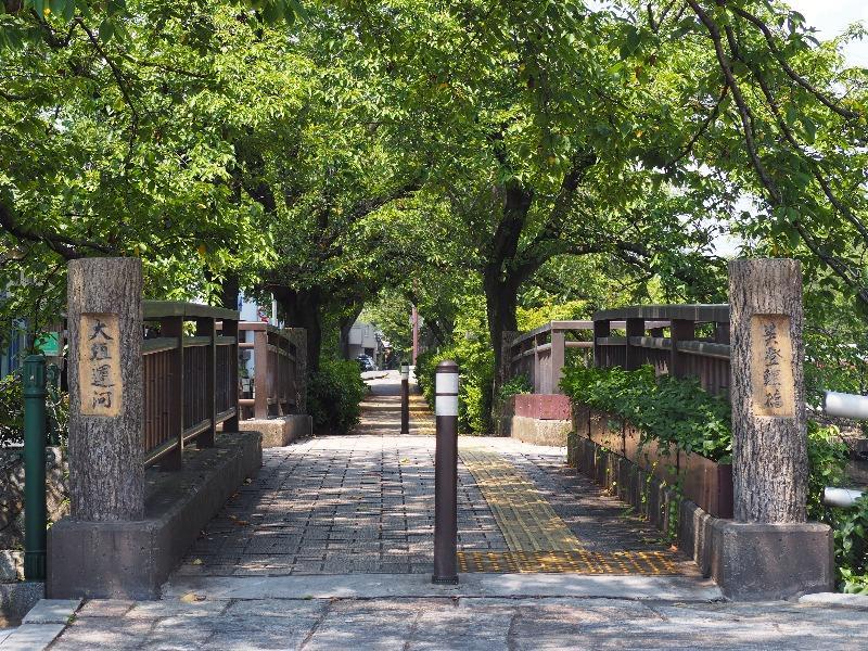四季の路 美登鯉橋
