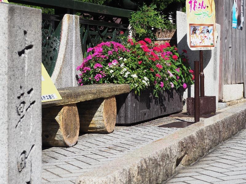 長浜 黒壁スクエア ながはま御坊表参道 針屋橋(米川)