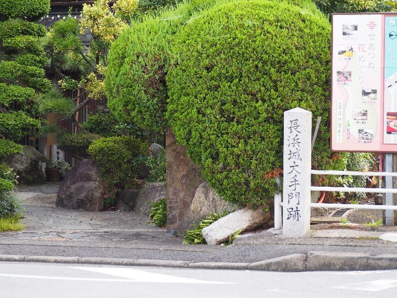 長浜城大手門跡 豊橋(みのりばし)