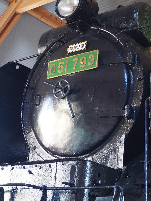 長浜 長浜鉄道スクエア 北陸線電化記念館 蒸気機関車 D51形793号機
