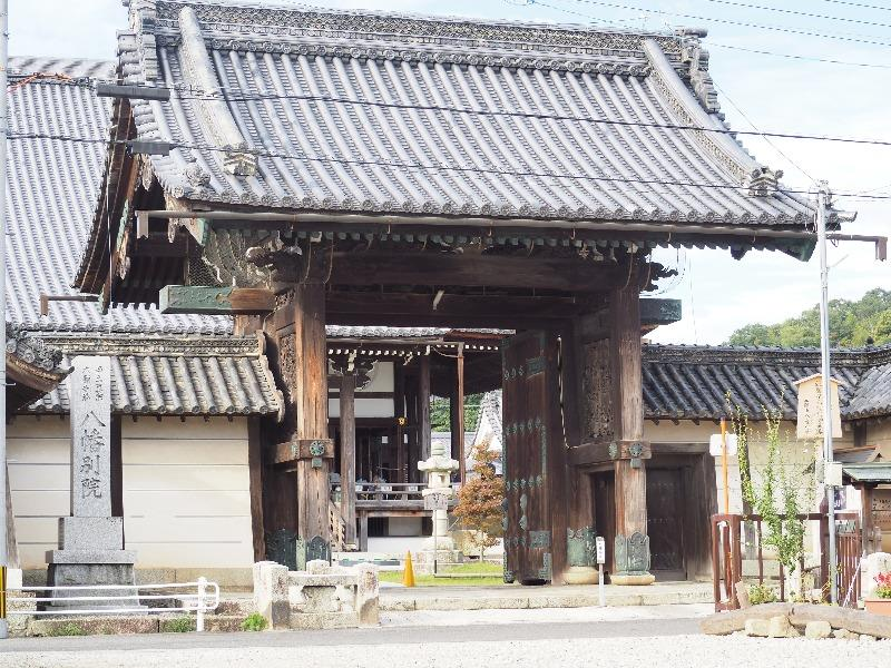 近江八幡 八幡別院 表門