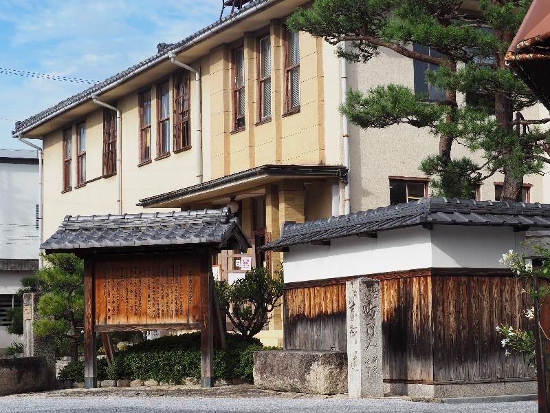 近江八幡 市立資料館 歴史民族資料館・郷土資料館