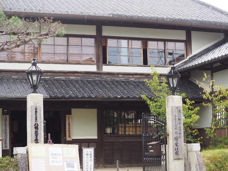 近江八幡 市立資料館 旧伴家住宅
