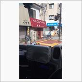 ロコの車窓から♪( ´θ`)ノ