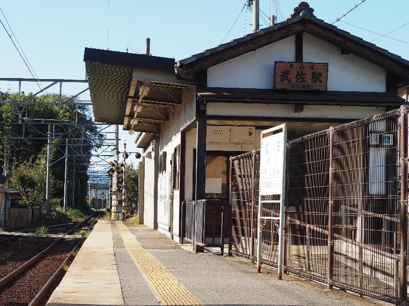 近江鉄道 武佐駅 八日市方面ホーム