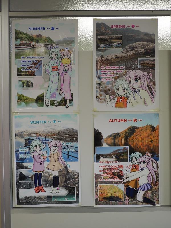 恵那峡 遊覧船のりば キャラクター「ゆう」と「らん」