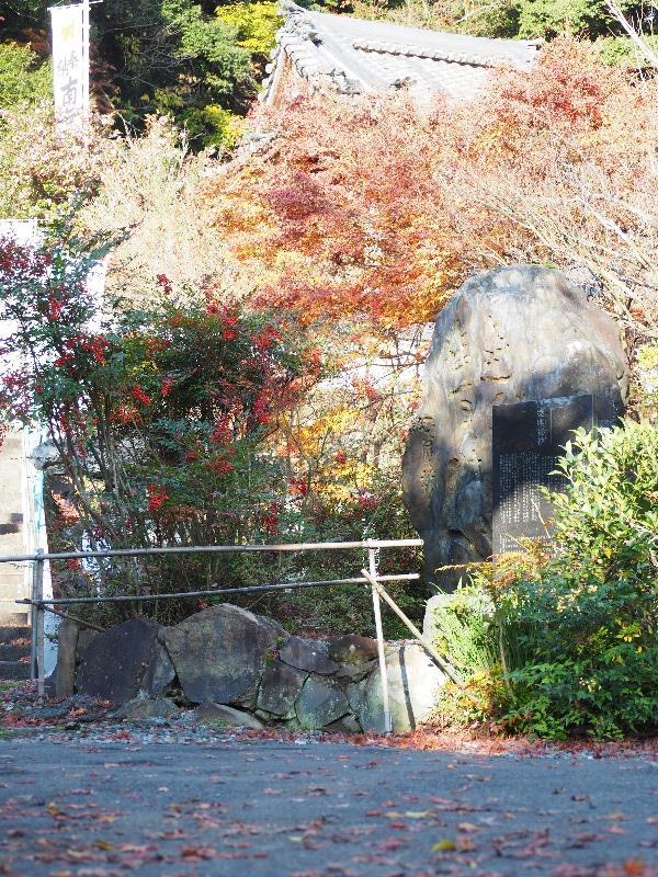 円興寺(2)