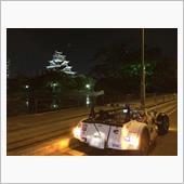 みんカラ投稿企画!愛車と夜景のコラボ写真を投稿してください!