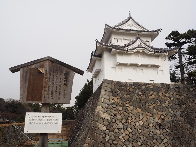 名古屋城 重要文化財 西南隅櫓(未申櫓)