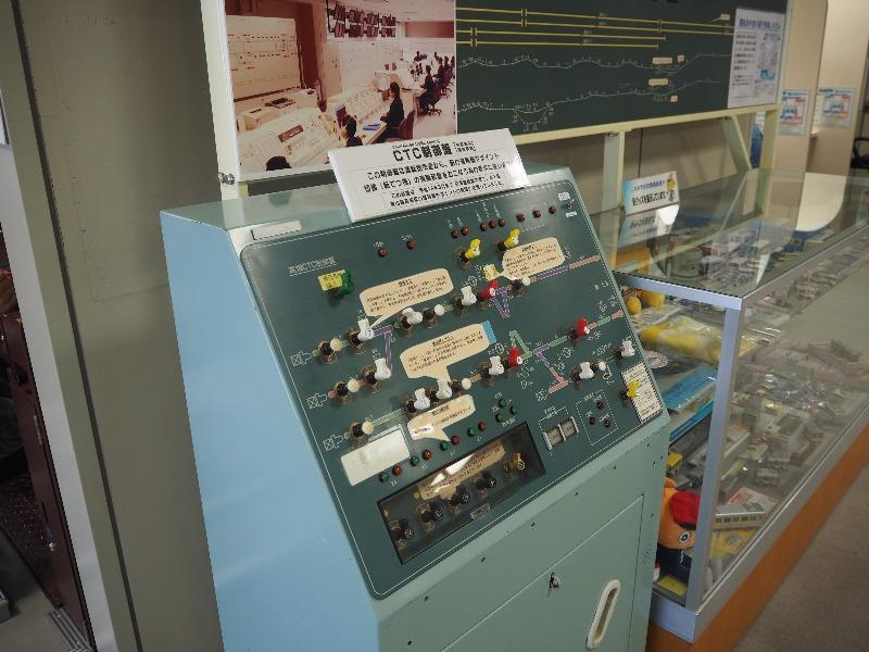 市営交通資料センター CTC制御盤(列車集中制御装置)