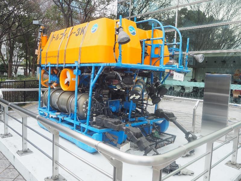 名古屋市科学館 海洋無人探査機 ドルフィン3K